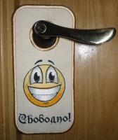 вешалка на дверную ручку сторона 2