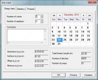 сводная информация по дизайну TESViewer