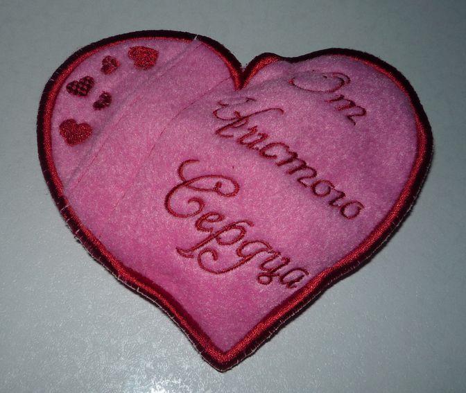 вышитое сердце с конфетами