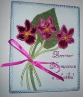 вышитая на ткани открытка