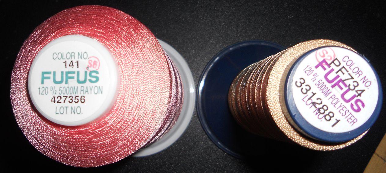 нитки для машинной вышивки