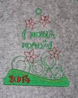 вышитая бирка на новогодний подарок елка 02
