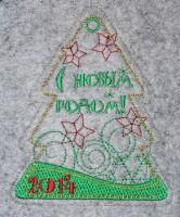 вышитая бирка на новогодний подарок елка 04