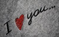 I love you  машинная вышивка