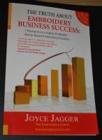 книга о бизнесе в машинной вышивке
