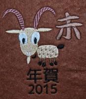 дизайн машинной вышивки деревянный козел 2015