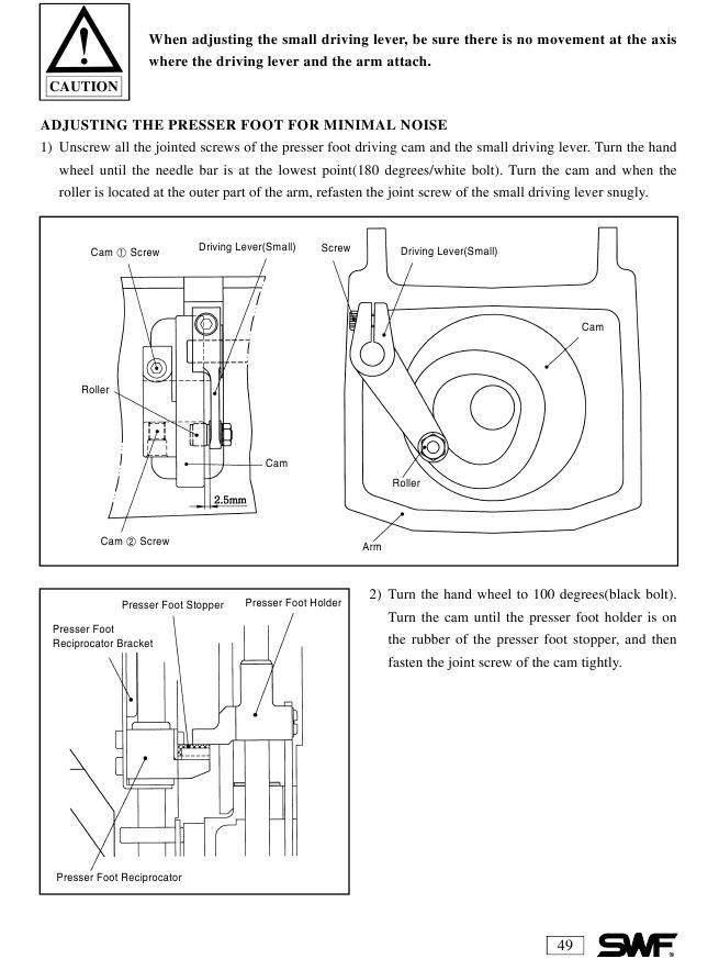 настройка прижимной лапки вышивальной машины для уменьшения шума